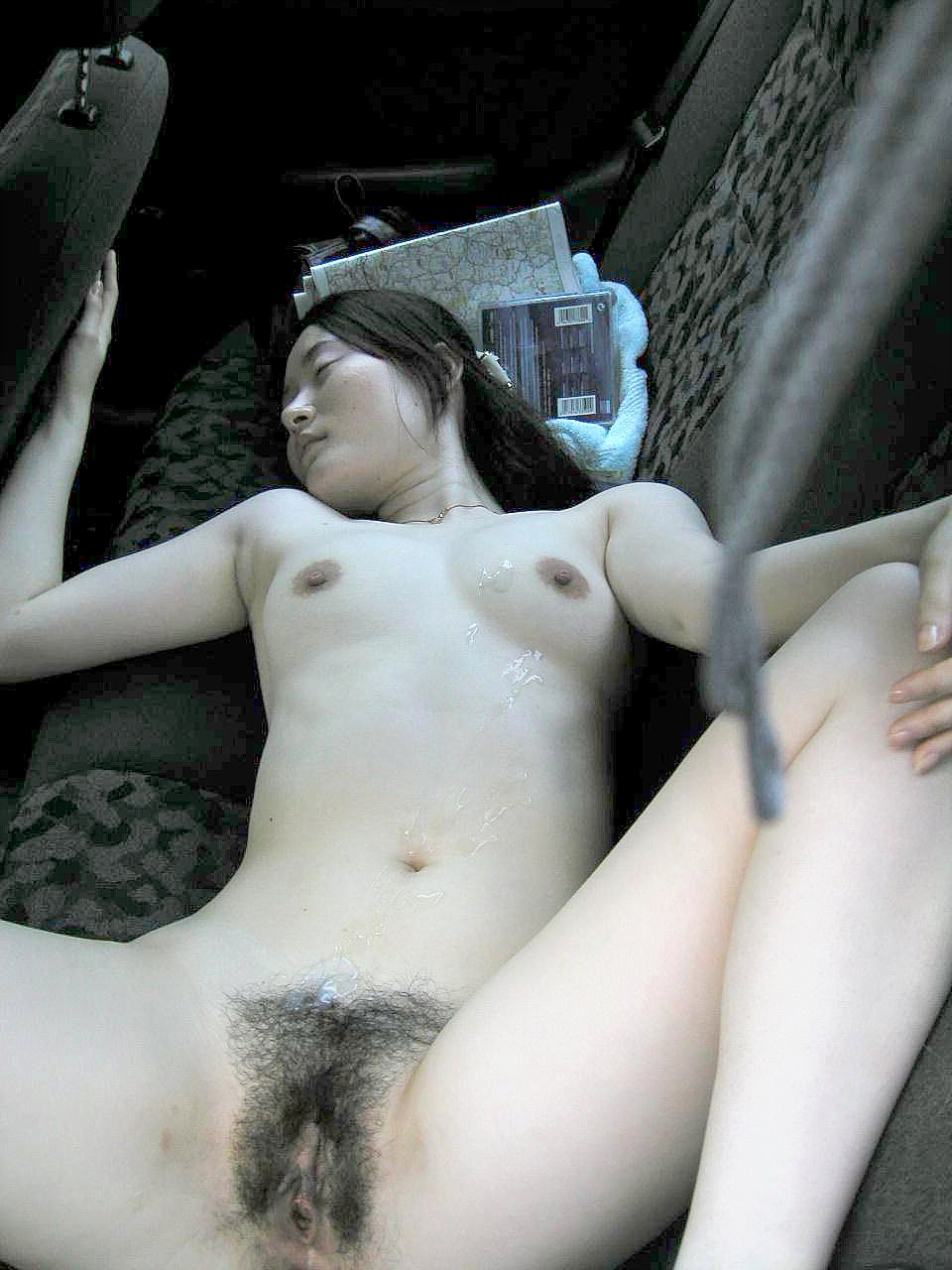 Amateur leaked asian