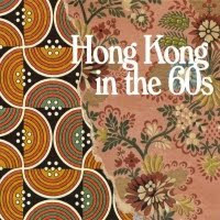 FAMILIAR WITH SINGAPORE 60s? WHAT ABOUT...