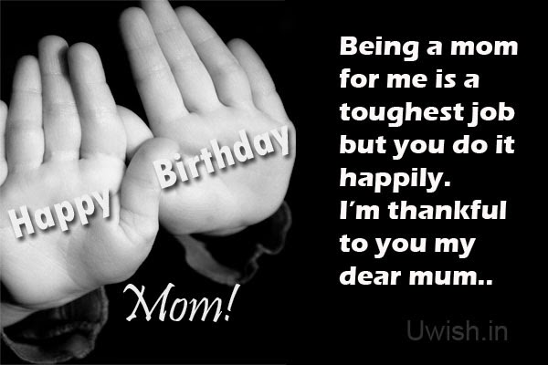 Happy Birthday Mom e greetings and wishes from your daughter who becomes a mother.