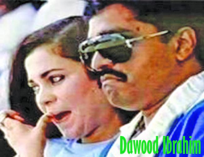 Dawood Ibrahim Family Photo