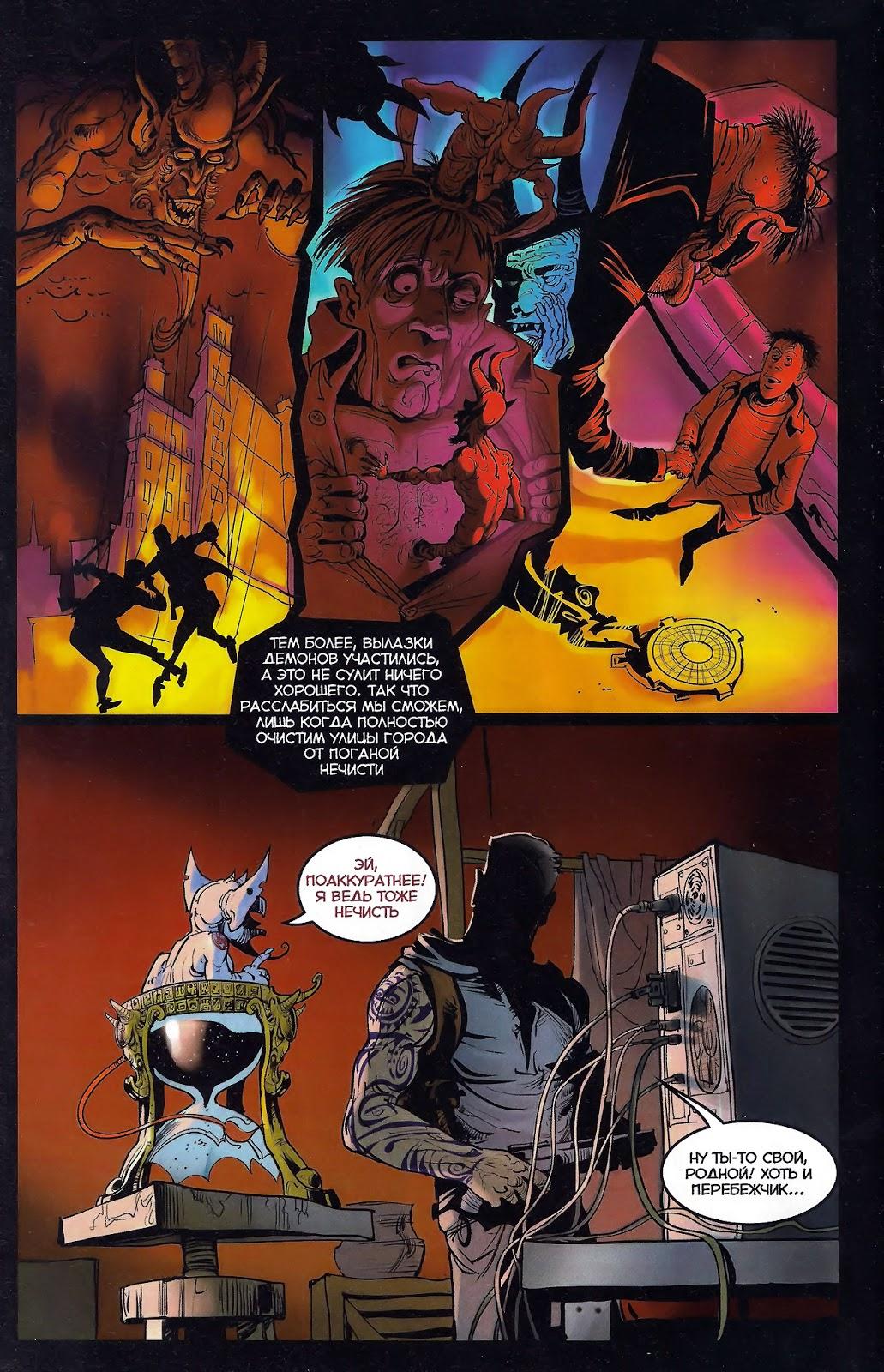 Рисованные порно комиксы журнала андрей бесплатно 10 фотография
