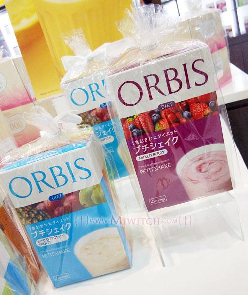 ORBIS Petite Shake Promotion