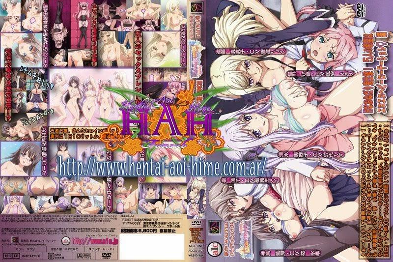 Descargar Tsugou no Yoi Sexfriend? Vol. 03