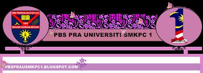 PBS PRA U