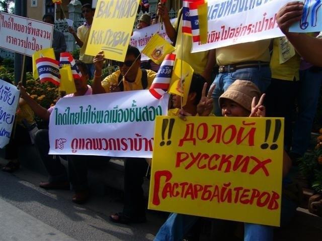 работа в тайланде для русских