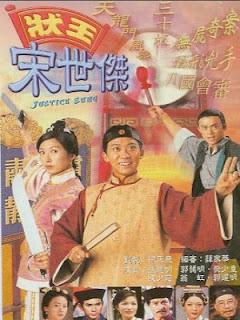 Phim Trạng Sư Tống Thế Kiệt 1 - Justice Sung 1