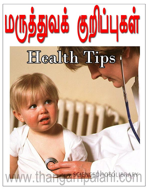 health tips for all