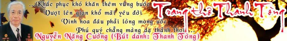 Trang thơ Thanh Tòng