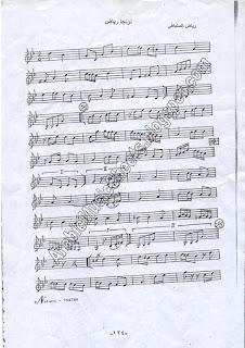 """ Longa Riyad "" Music Sheet"