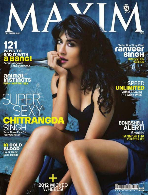 Chitrangada Singh on Maxim Magazine 2011 Cover Page