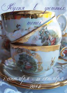 http://chudnayadevchonka.blogspot.ru/2015/08/blog-post_19.html