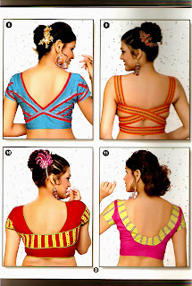 Blouse Designs 2013