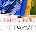 Online Payment करने का तरीका