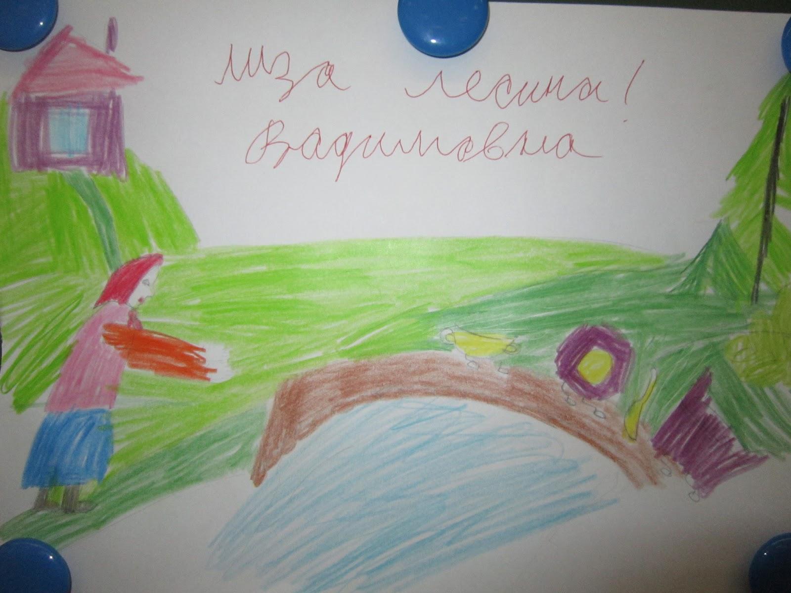 sdo.rusal.ru