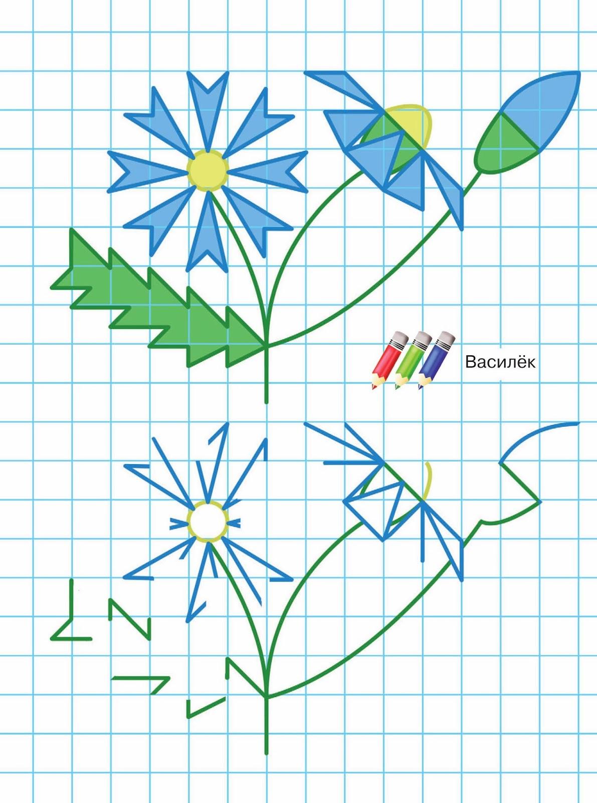 Рисунки по клеточкам Майнкрафт 31