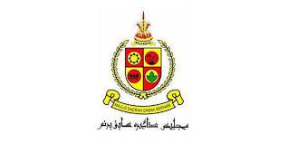 Majlis Daerah Sabak Bernam (MDSB)
