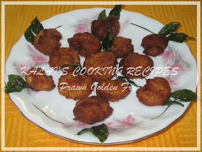 Prawn Golden Fry