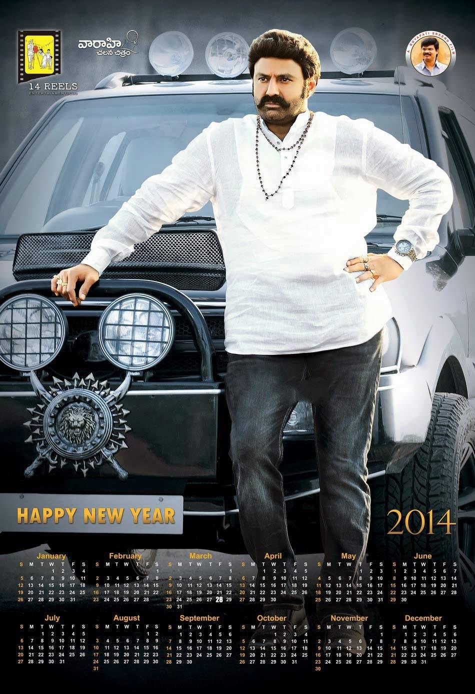 Daggubati Venkatesh Telugu Hits Mp3 Songs Free Download Naa songs