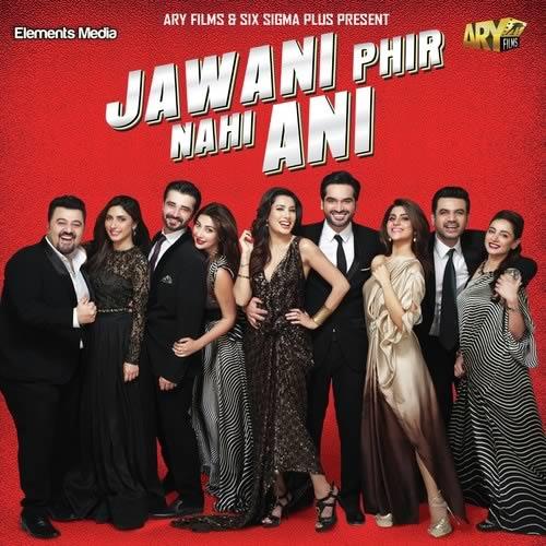 Aisa Jorh Hai from Jawani Phir Nahi Ani