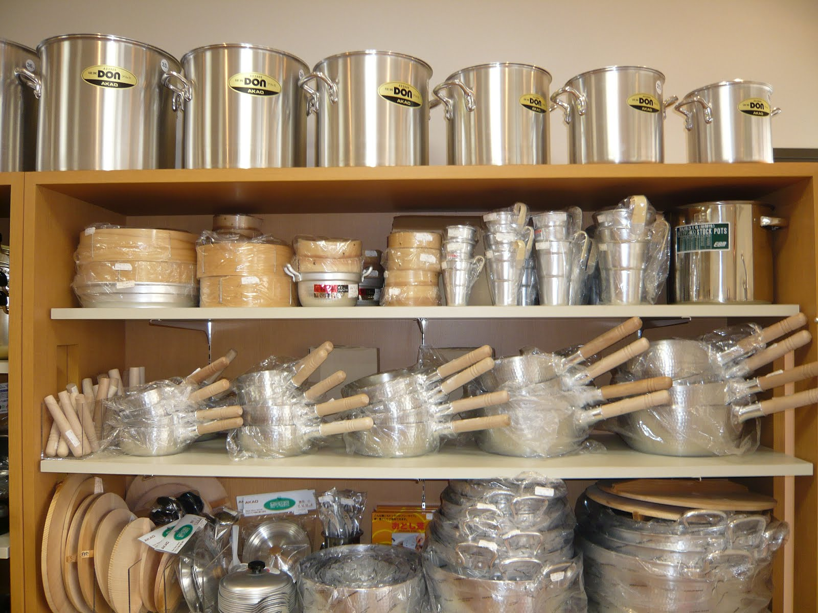 stores that sell kitchen items