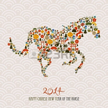 Happy Chinese New Year: Horse Year