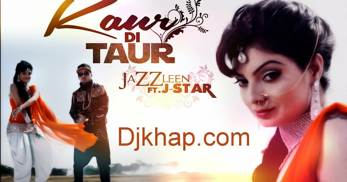 how to download punjabi video songs free