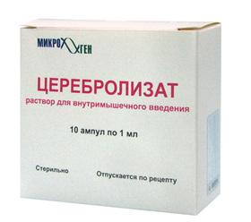 Левамизол инструкция по применению: