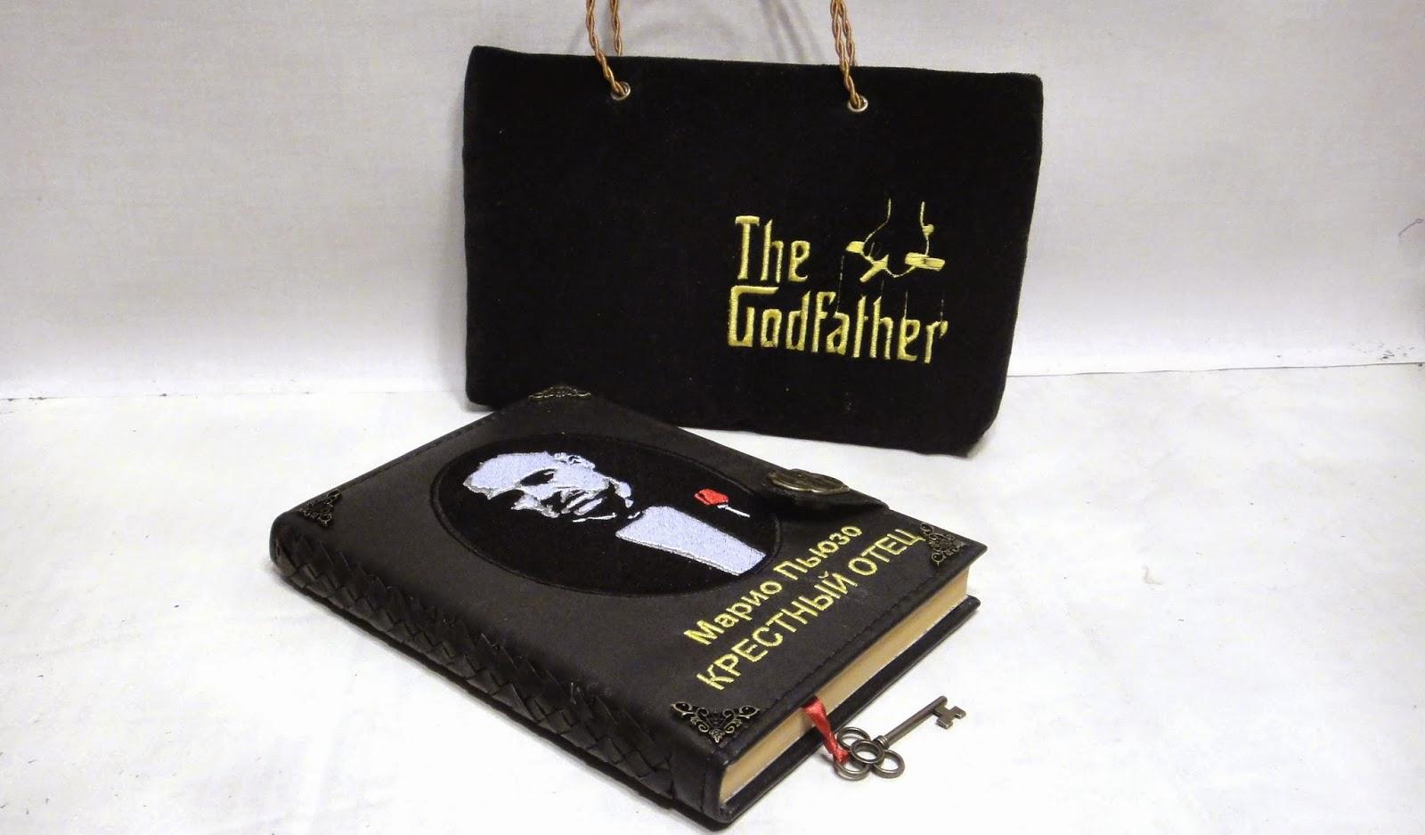 Подарочное издание в подарок мужчине на юбилей: книга Крестный отец и сумочка