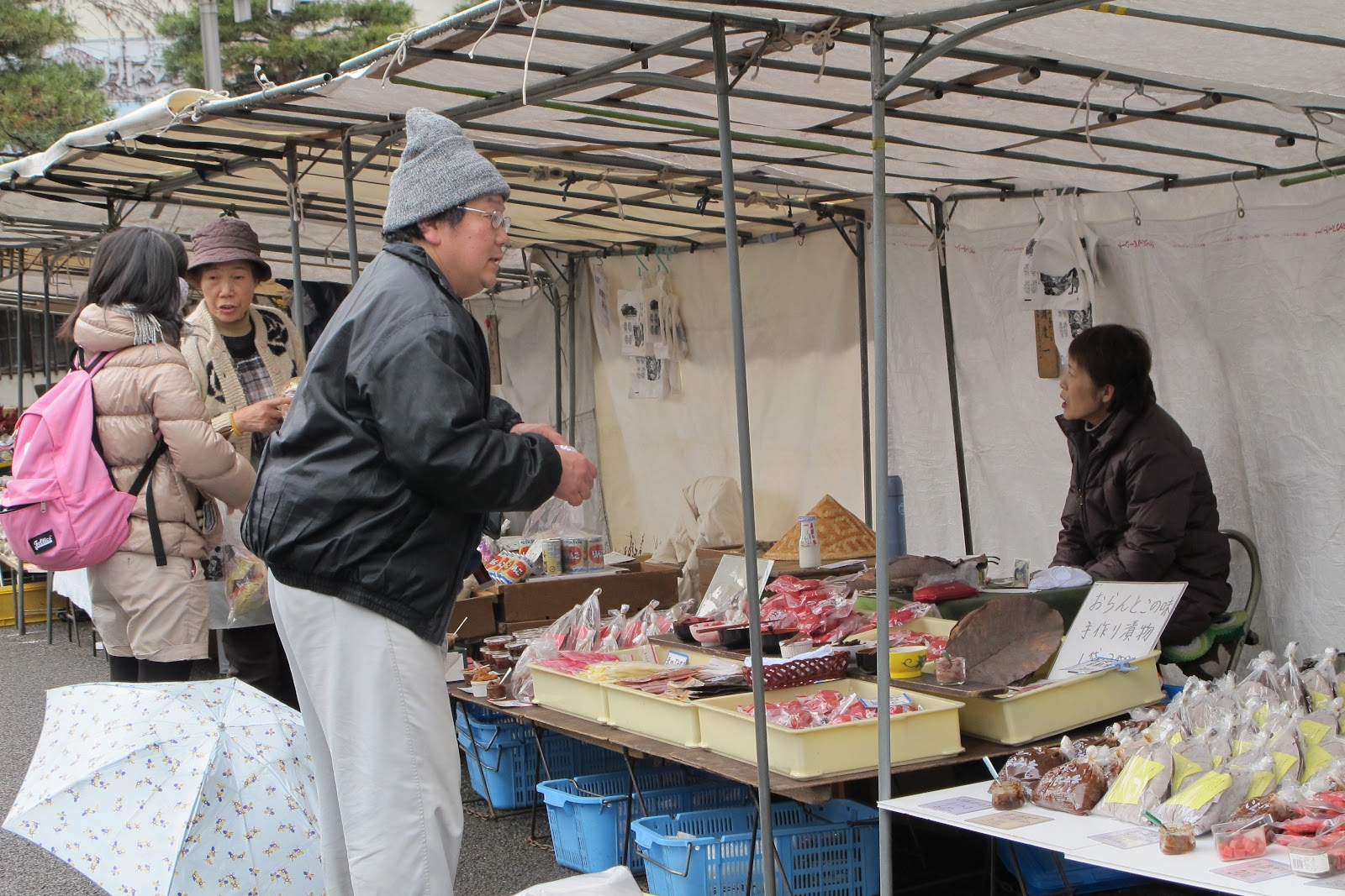 japonesas cogiendo