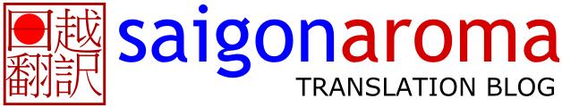 S-AROMA TRANSLATION BLOG