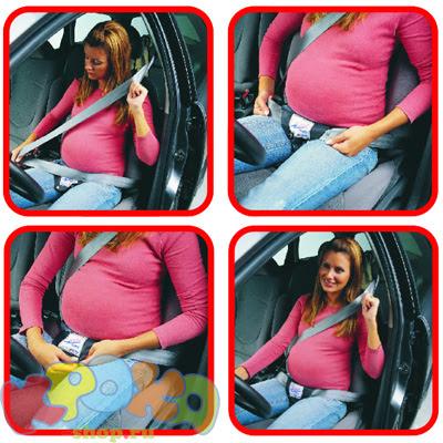 Нужно ли беременным пристегиваться рб 992