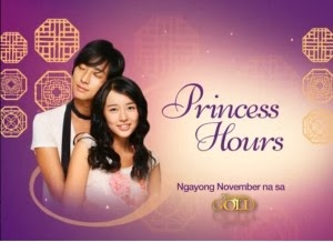 PRINCESS HOURS – DEC. 6, 2013