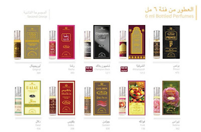 Parfum Al-Rehab