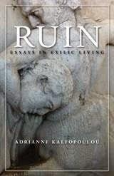 essays-in-exilic-living-vradia-anagnosis-me-tin-a-kalfopoylou