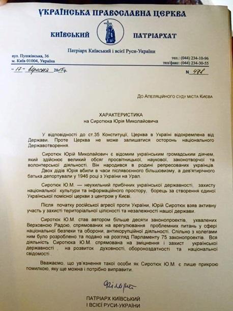 """""""Свобода"""" в бывшей Украине закончилась"""