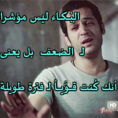 rasail hob 9asira arabiya - wechwech talk