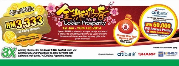 Seng Heng Golden Prosperity Contest 2014