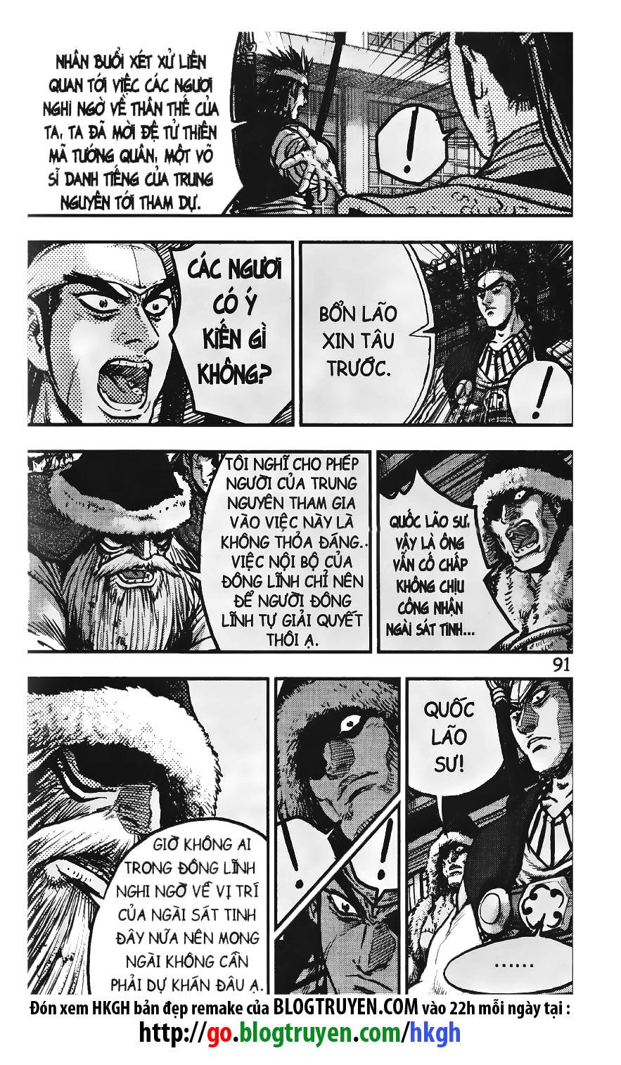 Hiệp Khách Giang Hồ chap 400 Trang 23 - Mangak.info