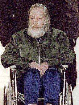 On january 26 1996 john du pont member of the promient du pont family