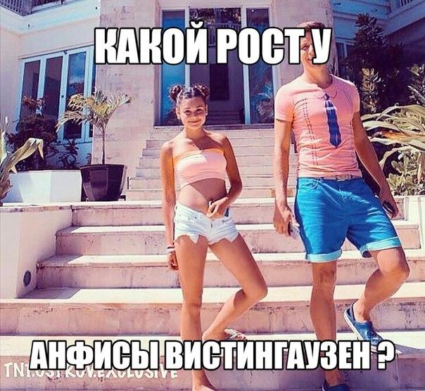 onlayn-shou-golih-devushek