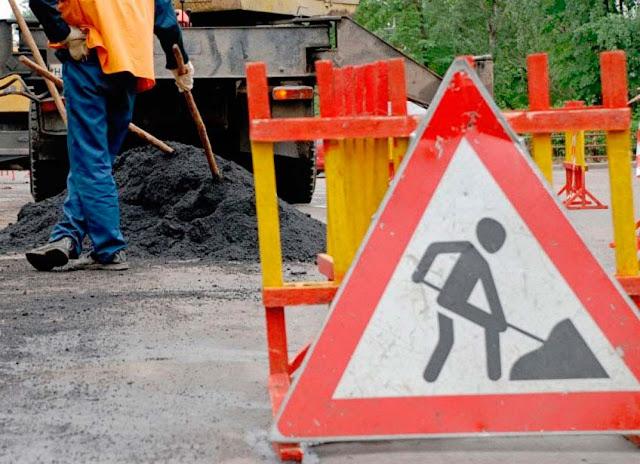 В Сергиево-Посадском районе в наступившем году планируется отремонтировать 13 дорог регионального значения.