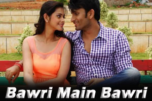 Bawri Main Bawri