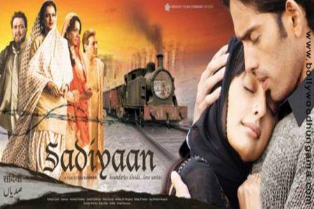 Sadiyaan (2010) DVD