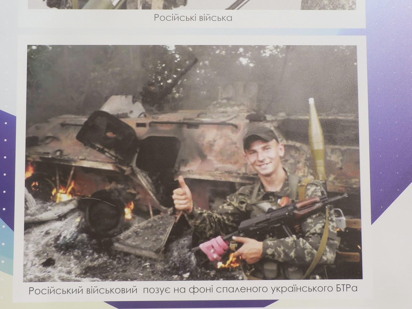 Rossiyanin-na-fone-Ukrainskogo-BTR