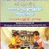 ကြန္ျပဴတာ လက္ေတြ  ့ျပဳျပင္ျခင္း (ဦးေအးကုိကုိ) (Myanmar Version)