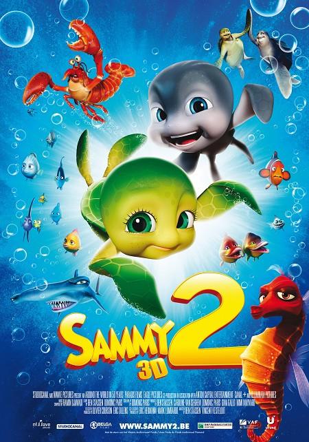 Sammy 2 แซมมี่ 2 ต.เต่า ซ่าส์ไม่มีเบรก