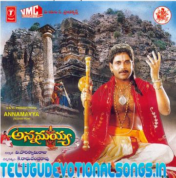 annamayya 1997 free telugu devotional songs