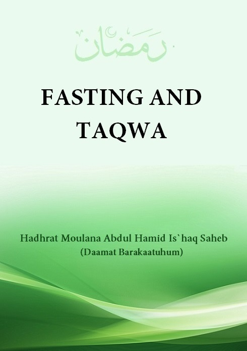 Fasting-%2526-Taqwa.jpg