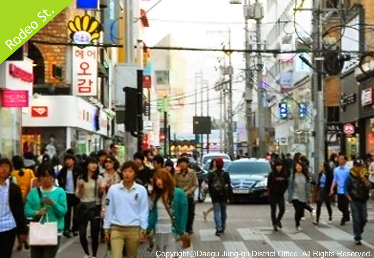 Shopping Areas in Daegu-Rodeo Street, Jung-gu