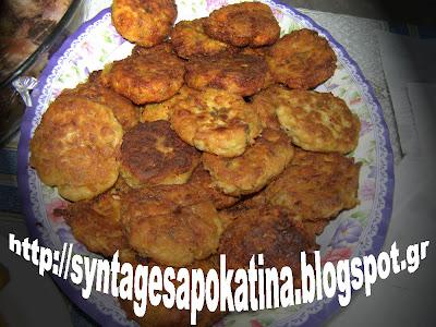 κολοκυθοκεφτέδες http://syntagesapokatina.blogspot.gr